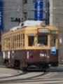 [広島電鉄700形電車]761号車
