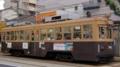 [広島電鉄750形電車]762号車