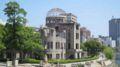 元安川と原爆ドーム