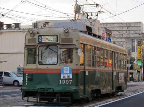 """1907号車""""銀閣"""""""
