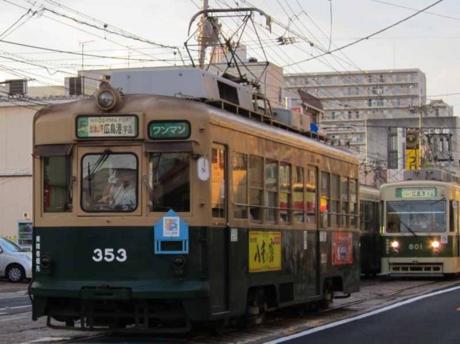 353号車