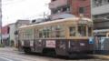 [広島電鉄750形電車]761号車