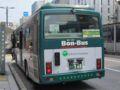 [ボン・バス]【広島200か・968】
