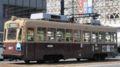 [広島電鉄900形電車]907号車
