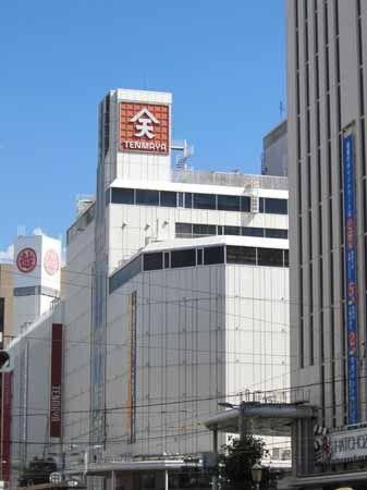 天満屋広島八丁堀店を望む