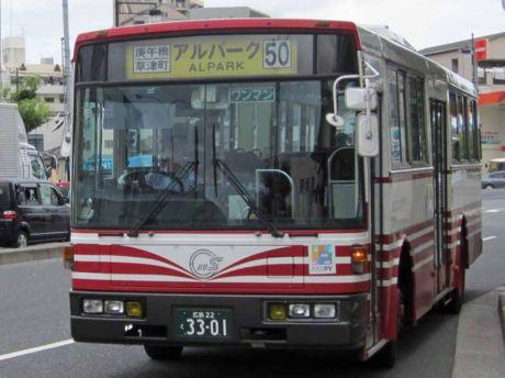 【広島22く33-01】128