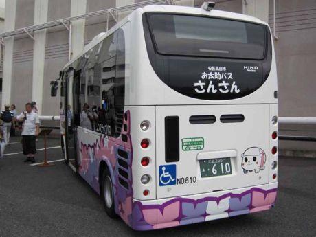 【広島230あ・610】安芸高田市 お助けバス さんさん