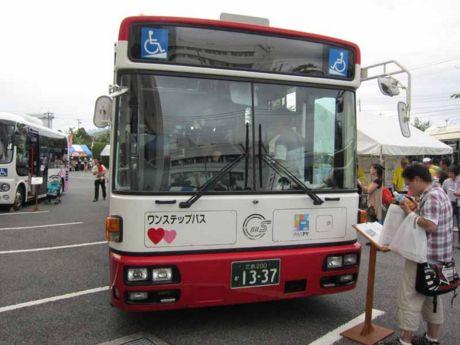【広島200か13-37】227