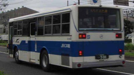 【広島200か・908】