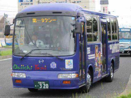 【広島230あ・320】