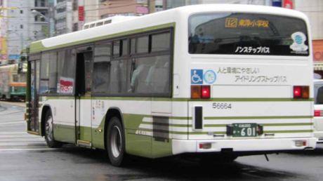【広島200か・601】56664