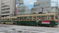 [広島電鉄700形電車][広島電鉄1900形電車]706号車 / 1911号車