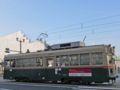 """[広島電鉄1900形電車]1911号車""""祇園"""""""