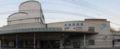 [広島市]広島競輪場 南側入口