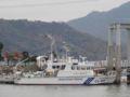 [海上保安庁]巡視艇