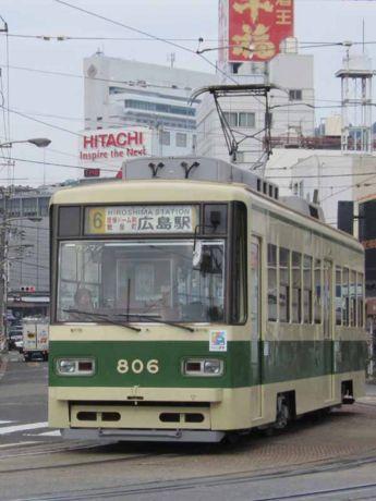 806号車