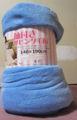 [イトウゴフク]袖付きリビング毛布140cm×190cm