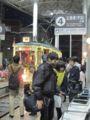 [広島電鉄200形電車]238号車 広電西広島駅にて
