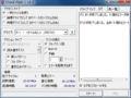[SanDisk]SDHCカード Class6 SDSDRX3-8192-E21 測定結果