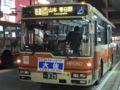 [広交バス]【広島200か・829】