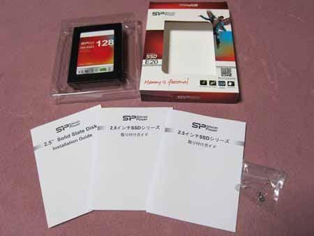 SP128GBSSDE20S25 パッケージ内容