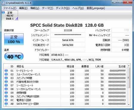 SP128GBSSDE20S25
