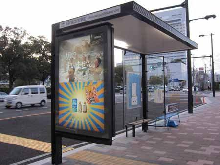 新幹線口(若草町)バス停