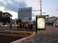 [広島バス]新幹線口(若草町)バス停