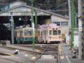 [広島電鉄2000形電車]2006号車(手前)・2007号車