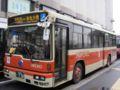 [広交バス]【広島200か・728】783-53