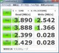 [CrystalDiskMark]Kyocera WX01K+ Transcend microSDカード TS1GUSD