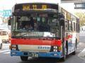 [芸陽バス]【福山200か・348】