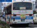 [芸陽バス]【広島200か・925】