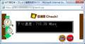 [NTT西日本]フレッツ速度測定サイト 下り速度:710.39Mbps