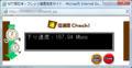 [NTT西日本]フレッツ速度測定サイト 下り速度:187.94Mbps