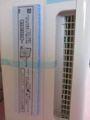[MCK75LKW]本体に貼り付けてある KAC017A4