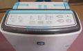 [MCK75LKW]青色ぽい保護テープがべたべたと貼ってあります