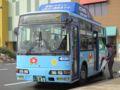 [つばきバス]【広島200か・589】