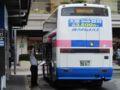 [西日本JRバス]【なにわ200か・335】744-2976