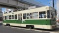 [広島電鉄700形電車]707号車
