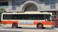 [広交バス]【広島200か12-62】805-93