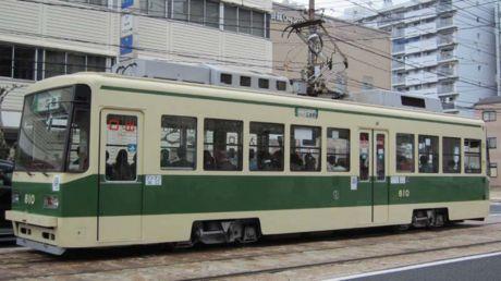 810号車