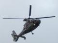 [広島市消防局][消防ヘリコプター]「ひろしま」JA05HC