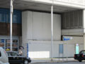 [天満屋]広島八丁堀ビル