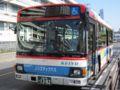 [芸陽バス]【広島200か13-02】
