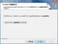 [WinDVD]ファイルタイプの関連付け