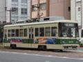[広島電鉄800形電車]805号車