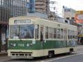 [広島電鉄700形電車]702号車