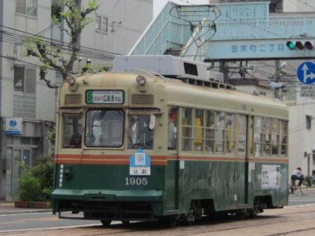 """1905号車""""比叡"""""""