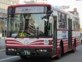 [広島バス]【広島200か・392】317